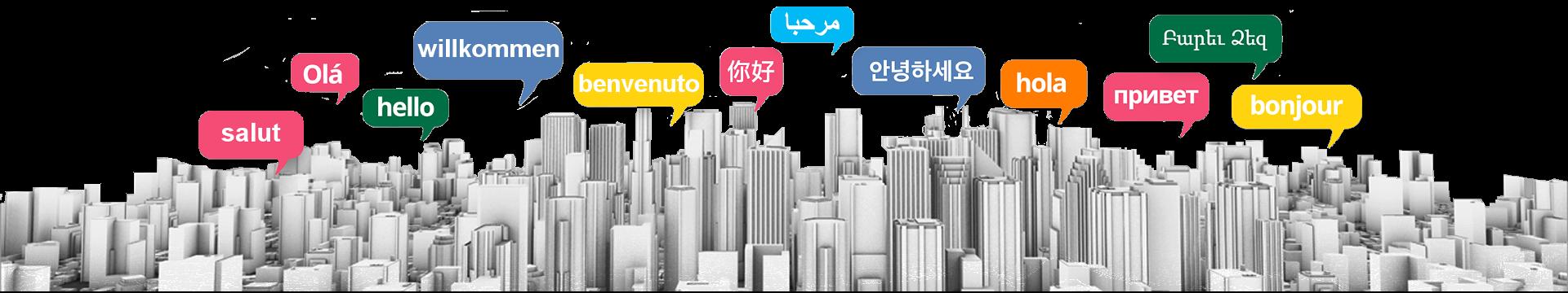 traduceri-legalizate-traduceri-autorizate